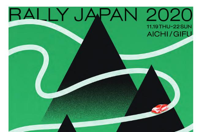 RALLY JAPAN 2020